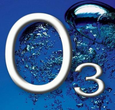 Озонирование 4